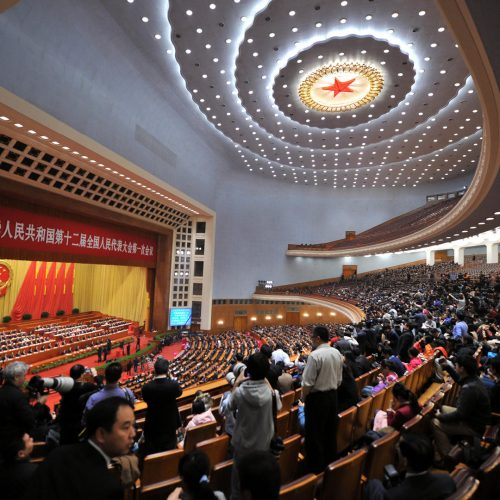Deputies and media staff attend the fifth plenary meeting of the First Session of the 12th National Committee of the National Peoples Congress (NPC) at the Great Hall of the People in Beijing, China / Photo credits: Imaginechina-Editorial / 2013 / Source: depositphotos.com, ©2019